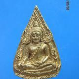 1307 เหรียญหล่อพระพุทธชินราช ใบมะยมเล็ก รุ่นมิตรภาพ ปี 2549
