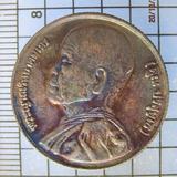 4837 เหรียญหลวงพ่อคูณ หลังสก.ขอบสตางค์ วัดบ้านไร่ ปี 2536