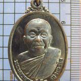 3625 เหรียญหลวงพ่อเล็ก วัดกองแก้วนพคุณ ปี 2558 รุ่นเบิกฟ้า จ