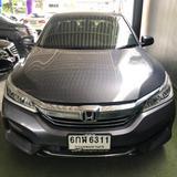 Honda Accord 2.0 E ปี 2017