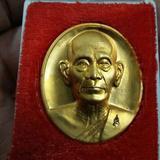 เหรียญหนุมานเชิญธง หลวงพ่อสาย วัดขนอนใต้ จ.อยุธยา