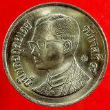เหรียญขวัญถุง ๑ บาท หลวงปู่หมุน ปี ๒๕๔๑ ตอกโค็ดจักรและตรีศูล