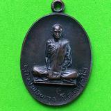 5671 เหรียญหลวงพ่อผาง วัดอุดมคงคาคีรีเขต ปี 2519 รุ่นสร้างอุโบสถวัดพลับพลา จ.นนทบุรี