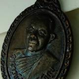 เหรียญทองแดง อาจารย์ปัญญา พโลภิกขุ เหรียญพิทักษ์ไทย วัดหนองนกไข่