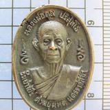3248 เหรียญหล่อหลวงพ่อคูณ ปริสุทโธ หลังลูกเสือ มั่งมีศรีสุข