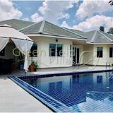 House for Sale 4 bed 3 bath with private swimming pool