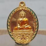 #เหรียญบัลดาลทรัพย์ # #หลวงพ่อสำเร็จศักดิ์สิทธิ์ วัดหนองสะเดา จ.สระบุรี# ~เนื้อทองทิพย์ลงยาจีวรขอบเขียว 399._บาท