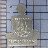 4876 เหรียญปั้มหลวงพ่อคูณ วัดบ้านไร่ ปี 2547 ออกวัดหนองปลิง