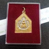 เหรียญอัญเชิญหลวงพ่อพระพุทธโสธร