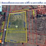 ขายที่ดิน 57-1-5  ไร่  ติดถนนสี่เลนทางหลวง201 อ.สีคิ้ว จ.นครราชสีมา  (เอกสารสิทธิ์โฉนด)