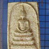 4567 พระสมเด็จรุ่นแรกหลวงพ่อเผย วัดบางหญ้าแพรก จ.สมุทรปราการ