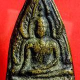 เหรียญหล่อพระพุทธชินราชหลวงปู่เผือก วัดกิ่งแก้วปี2493