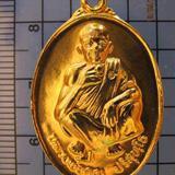 2035 หลวงพ่อคูณ วัดบ้านไร่ เหรียญที่ระลึกวัดเกิด 4 ตุลาคม 25