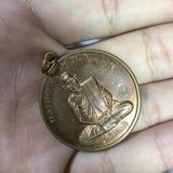 เหรียญหลวงพ่อกวย