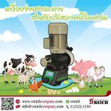 การปรับสภาพน้ำ บำบัดน้ำในฟาร์ม ก่อนใช้จะทำให้สัตว์เลี้ยงมีคุณภาพชีวิตที่ดีขึ้น