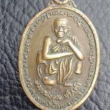 เหรียญหลวงปู่คูณ