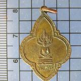 3947 เหรียญประจำวันเกิดวันเสาร์ หลวงพ่อจาด วัดบางกระเบา ปี 2