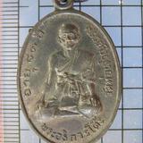 4548 เหรียญรุ่นแรกพระอธิการโต๊ะ วัดท่อเจริญธรรม ปี 2517 ไม่ม รูปที่ 2
