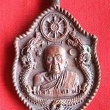 เหรียญหล่อมังกรคู่ สุริยันต์จันทรา หลวงปู่หมุน วัดป่าหนองหล่ม เนื้อทองแดง