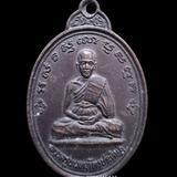 เหรียญพระครูนนทภัทรประดิษฐ์ วัดจำปา นนทบุรี ปี2530