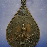 เหรียญพระประจำวันพุธกลางคืน(ปางป่าเลไลย์) หลังหลวงพ่อบ่าย วัดช่องลม จ.สมุทรสงคราม