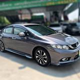 Honda civic 1.8es
