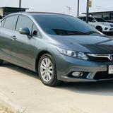 Honda civic 1.8e AS