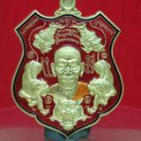 #เหรียญพยัคฆ์ปุญญกาโม# #หลวงพ่อพัฒน์ วัดห้วยด้วน# ~เนื้อทองระฆังลงยาสีแดง 499._