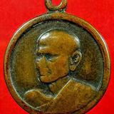เหรียญกลมเล็ก สมเด็จโต100ปี วัดระฆัง ปี15
