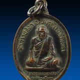 เหรียญหลวงพ่อเหลือ วัดสาวชะโงก จ.ฉะเชิงเทรา ปี 2518(หลวงพ่อทองวัดก้อนแก้ว ปลุกเสก)