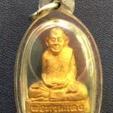 รูปหล่อหลวงพ่อ แดง วัดศรีมหาโพธิ์ จ.ปัตตานี ปี 2538 (ตำนาน 5 แชะ)
