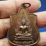 เหรียญพระพุทธชินราช วัดเบญจมบพิตร ปี23