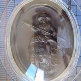4845 เหรียญสมเด็จพระนเรศวรมหาราช 420 ปี ปี 53 ณ.พระราชวังจัน
