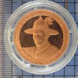 4194 เหรียญสมเด็จพระเจ้าตากสินมหาราช กองทัพเรือ ปี 2538
