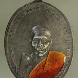 เหรียญ หลวงพ่อคง วัดบางกะพ้อม เนื้อเงิน  j87