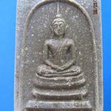 1279 หลวงพ่อแดง วัดเขาบันไดอิฐ พระสมเด็จผงน้ำมัน พิมพ์มีหน้า