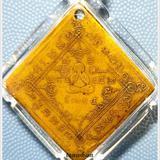 เหรียญพระปิดตา พิมพ์สี่เหลี่ยมข้าวหลามตัด วัดโชติทายการาม