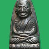 พระหลวงปู่ทวด เตารีดหลังหนัง พิมพ์เล็ก ท. วัดช้างให้ ปี 2506