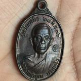 เหรียญหลวงพ่อคูณ ปี36 บล็อก อ.แตก