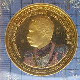 058 เหรียญ ร.5 ราคา 10 บาท สามสี 150 ปี รัชกาลที่ 5 ปี 2546