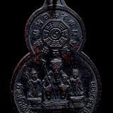 เหรียญศาลเจ้าบ่อน้ำ กระบี่ ปี2539