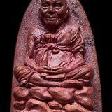 """รูปหล่อหลังเตารีด รุ่น""""เจริญลาภ"""" หลวงปู่สอ อายุ 114 ปี วัดโพธิ์ศรี จ.นครพนม"""