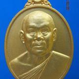 1231 เหรียญสมเด็จพุฒาจารย์เกียว วัดสระเกศ ปี 2543