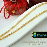 ทอง ทองคำ เครื่องประดับ สร้อยคอ สร้อยข้อมือ แหวน ทองคำ เศษทองคำแท้ จากเศษทองคำเยาวราช สะเก็ตของทองแท้ เมื่อผ่านการเจียระ