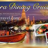 Wow!! ล่องเรือเเม่น้ำเจ้าพระยา เรือมโนราห์ ครูสซ์