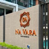 ขาย คอนโด ขายขาดทุน Na Vara Residence 44.77 ตรม. ตกแต่งสวยมีสไตล์