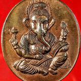 เหรียญพระพิฆเนศน์หลังราหู วัดพระเจ้าอุ้ย