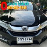 2016 Honda City 1.5 SV i-VTEC