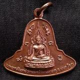 เหรียญพระพุทธชินราช รุ่นมาลาเบี่ยง ปี20