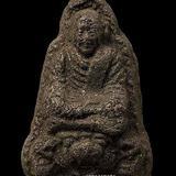 เนื้อว่านรุ่นแรกหลวงพ่อไกร วัดลำพะยา ยะลา ปี2505